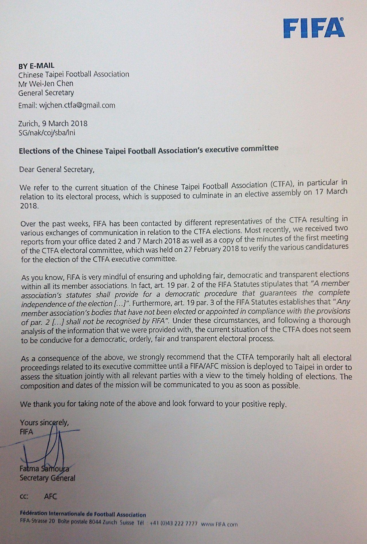 FIFA來函。記者 吳思儀/攝影