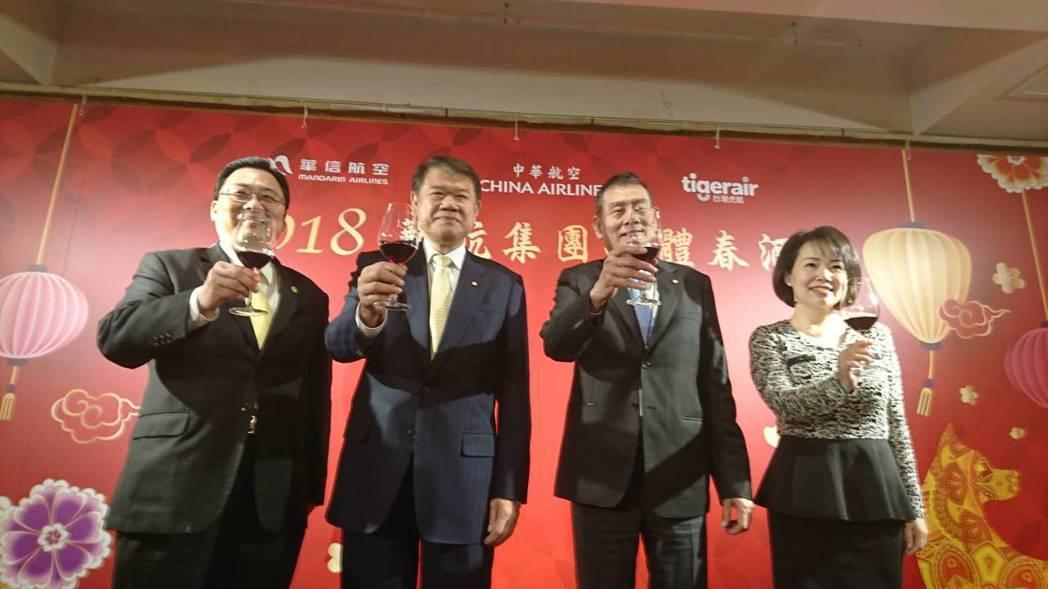 華航今天舉行集團媒體春酒,台灣虎航、華信營運表現都可望繳出佳績,其中,台灣虎航獲...