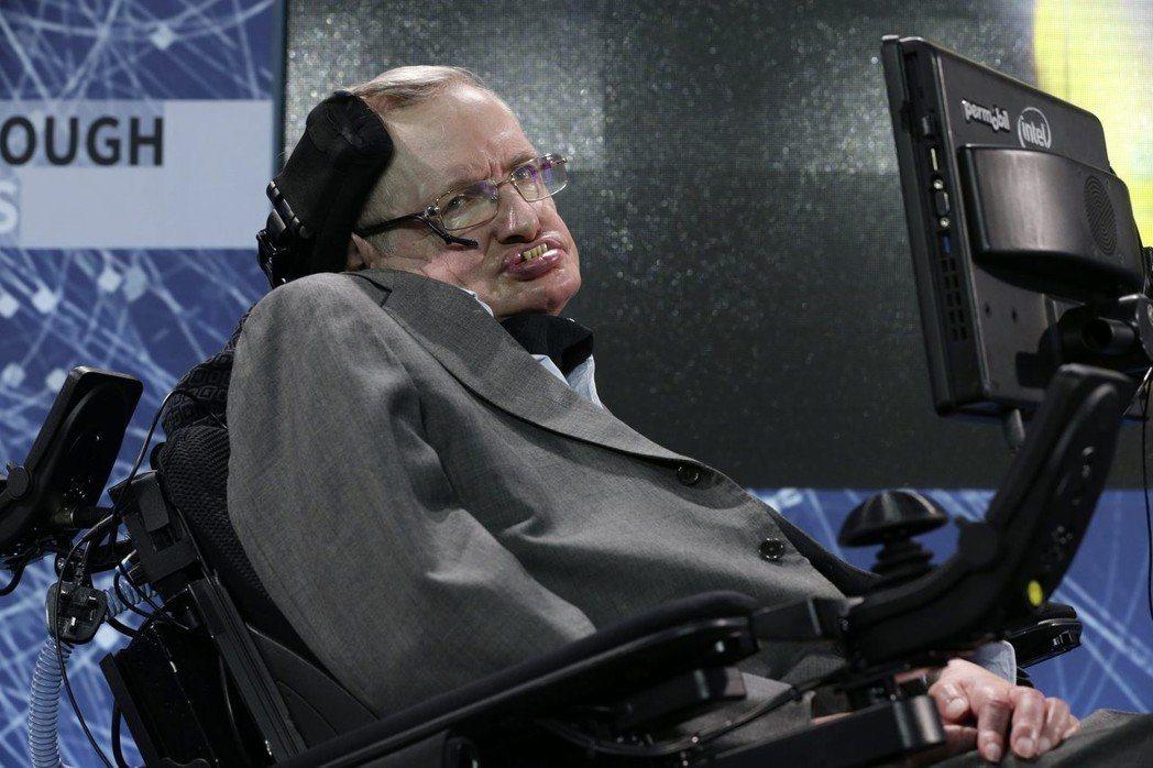 英國知名物理學家霍金(Stephen Hawking)家屬今日上午證實霍金在劍橋...