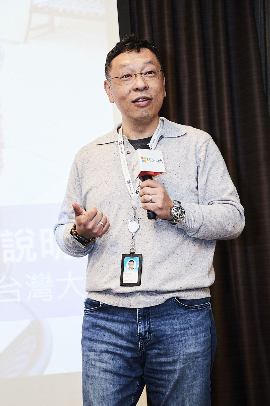 微軟台灣AI研發中心執行長張仁炯表示,微軟看中台灣優秀的軟體人才,認為除數據分析...