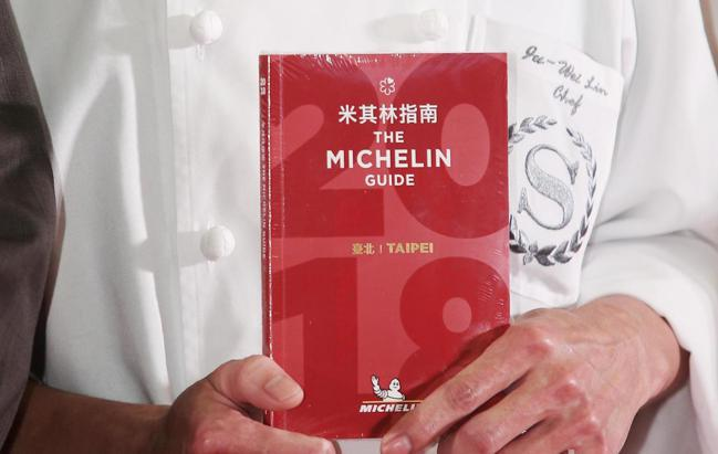 在3月發布首屆台北米其林指南後,今年11月,米其林將再推出史無前例的台北「米其林...