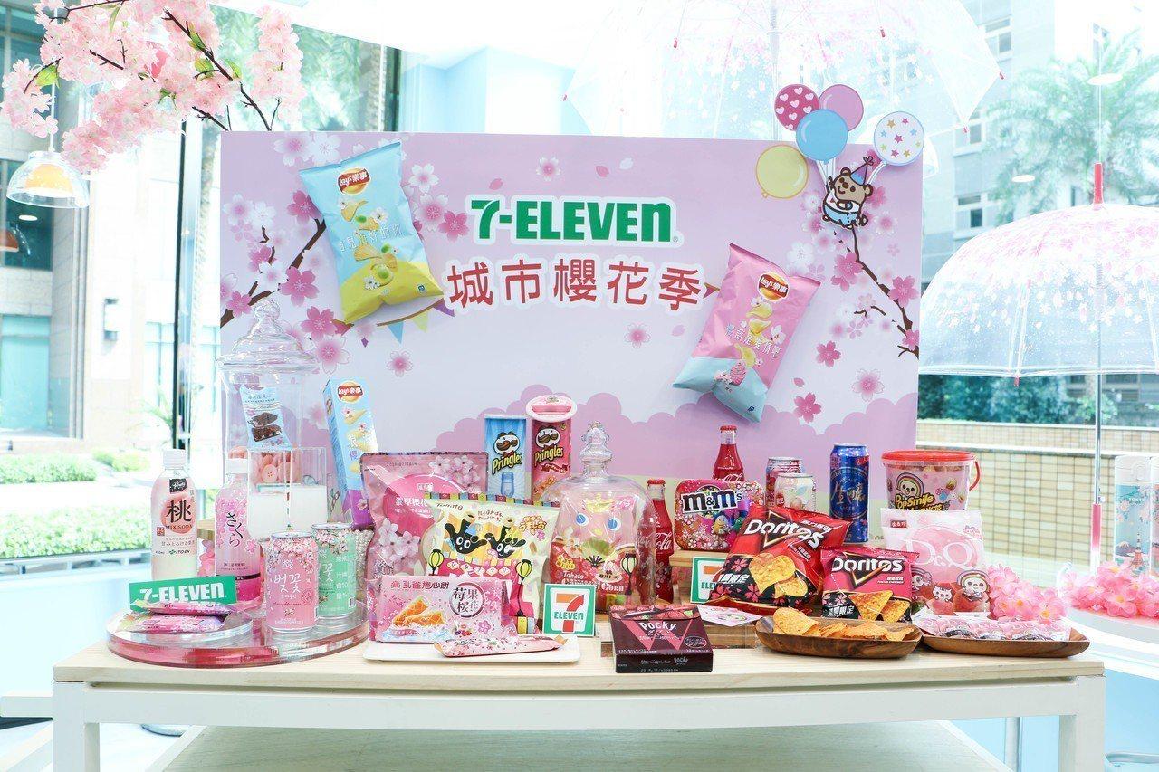 7-ELEVEN推出城市櫻花季主題活動。圖/謝欣倫攝影