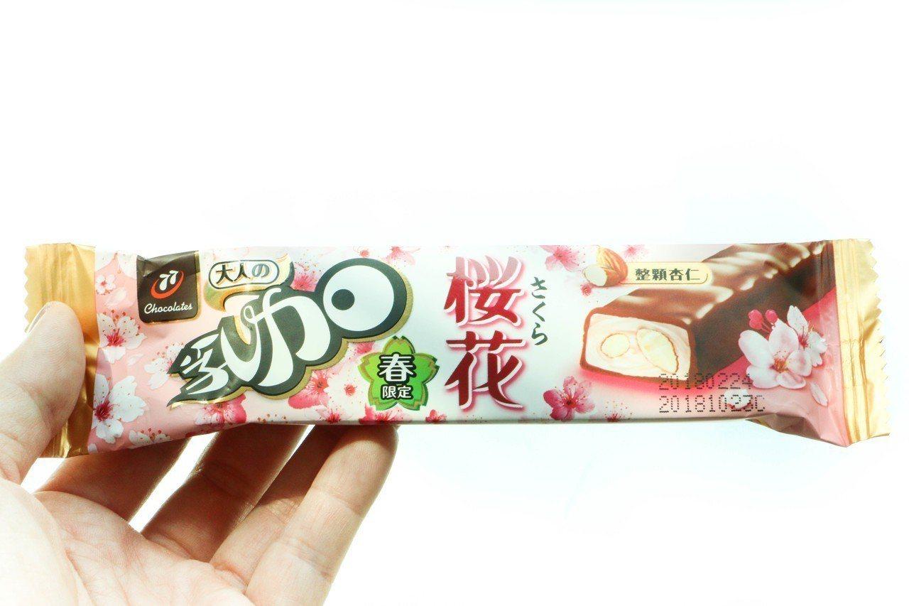 77櫻花杏仁乳加7-ELEVEN限定商品,售價20元。圖/謝欣倫攝影