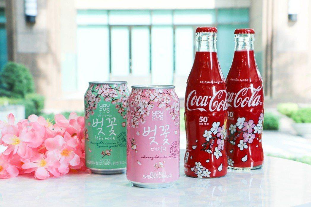 韓國YOURS白葡萄蒟蒻果汁飲(左1)、櫻花汽水(左2),售價49元。圖/謝欣倫...