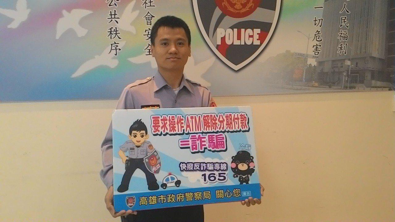 左營警分局文自派出所24歲警員劉信廷,獲警分局評選為績優警勤區警員。記者黃宣翰/...