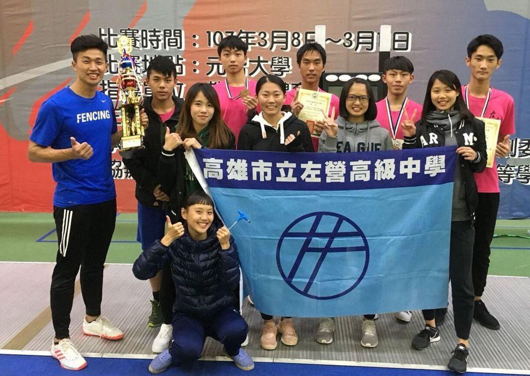 左中擊劍隊前進「全國中等學校撃劍錦標賽」拿下佳績。圖/左營高中提供