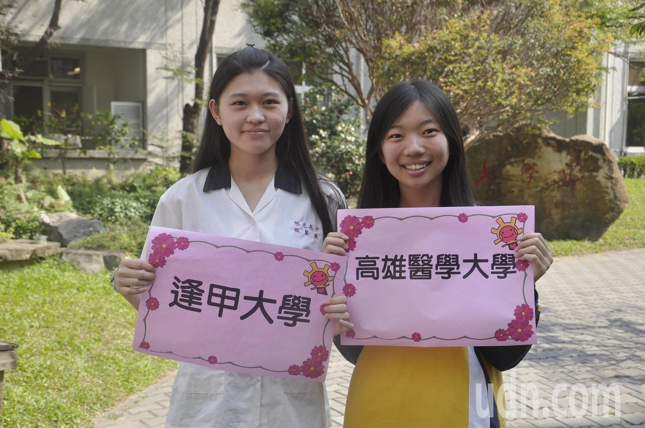 旭光高中張容恩(右)姐代母職拚進高醫大,程馨儀(左)則以新二代身分考進逢甲中文系...