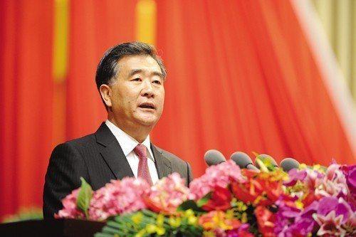 汪洋當選政協第13屆全國委員會主席。(取自網路)