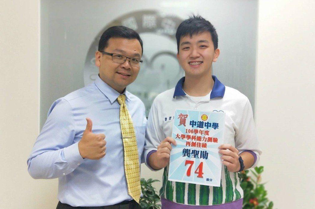 龔聖勛(右)獲74級分,如願成為台大電機新鮮人。 圖╱中道中學提供