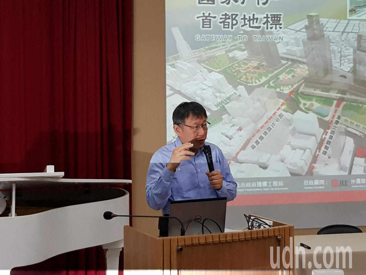 北市府捷運局主辦的台北車站C1/D1雙子星開發案,今天下午在捷運行政大樓舉辦第二...