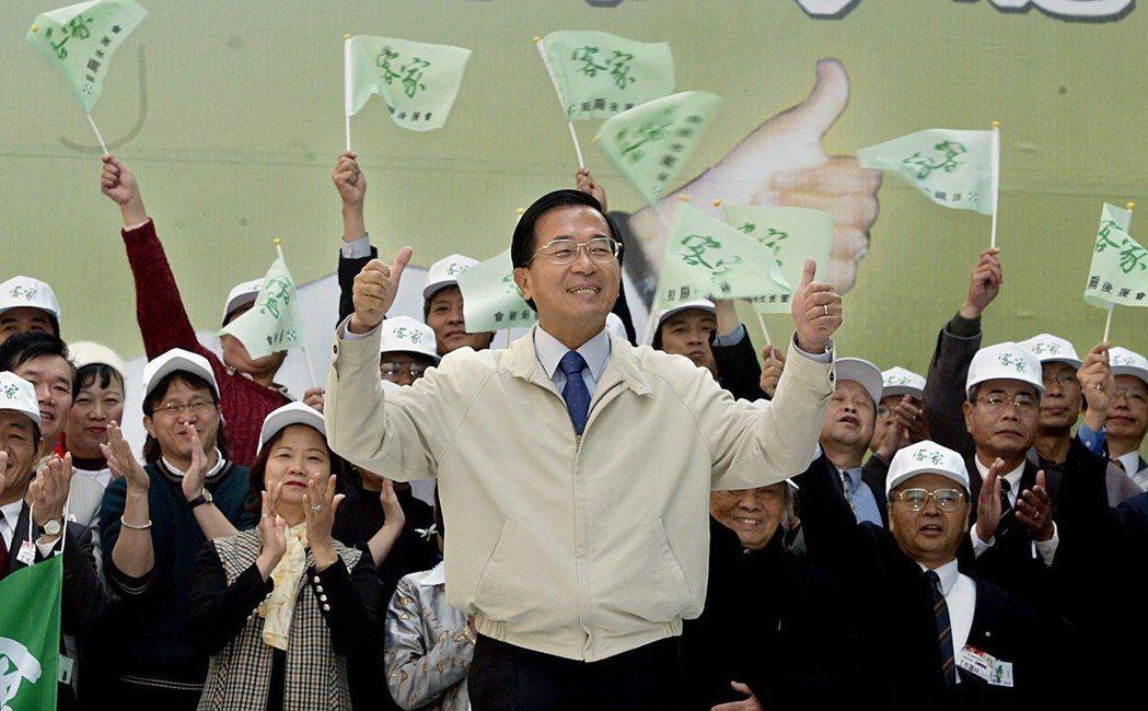 前總統陳水扁。圖/聯合報系資料照片