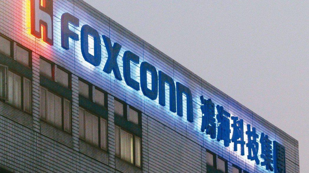 中國大陸證監火速通過鴻海子公司富士康工業互聯網公司的A股上市案。 報系資料照