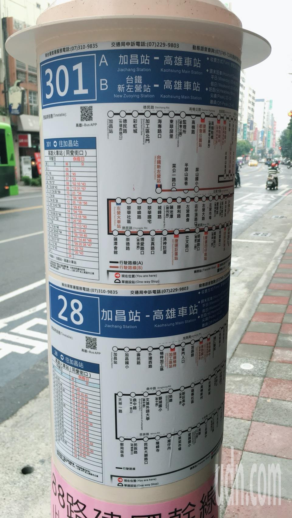 新的長條式公車路線圖。記者蔡孟妤/攝影