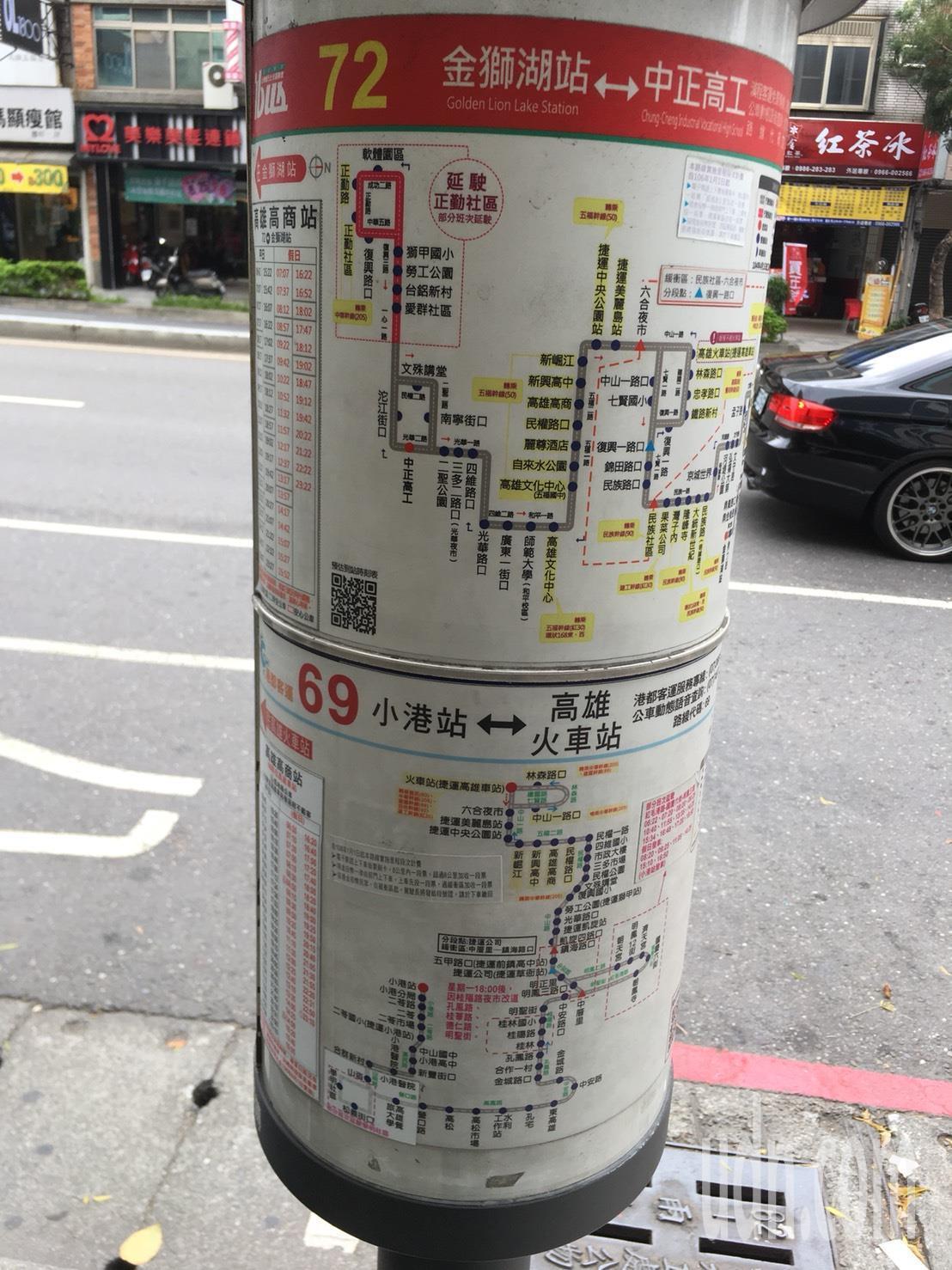 舊的公車路線圖,依道路方向繪製。記者蔡孟妤/攝影