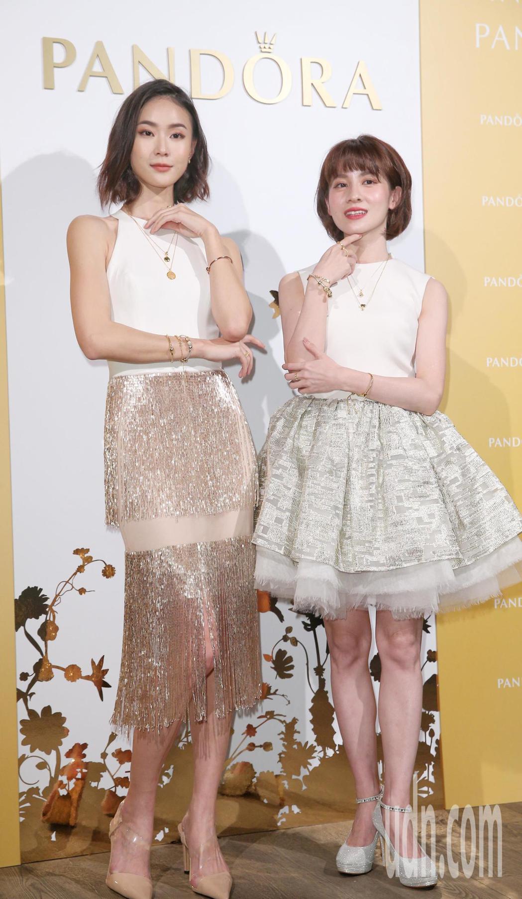 「PANDORA 2018春季新品發表派對」,鍾瑶(左)、 連俞涵(右)。記者陳