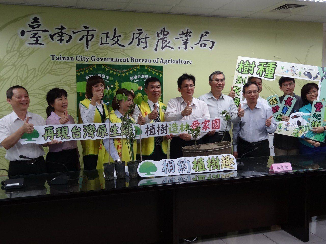 搶救將軍海岸 ,「護岸從『樹』 森護台南」植樹將登場。圖/台南市政府農業局提供