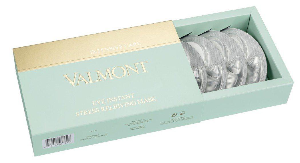VALMONT瞬效紓活眼膜,一盒5份售價5,500元、單份1,400元。圖/VA...