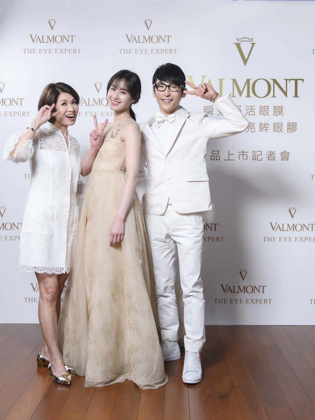 VALMONT眼部保養上市記者會,台灣區總經理Linda(左起)曾愷玹、牛爾合影...