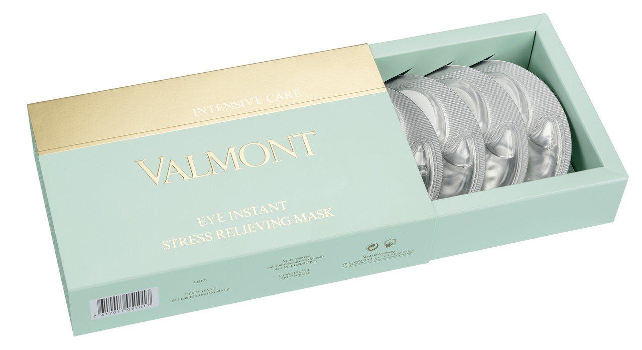 VALMONT瞬效紓活眼膜,一盒5份售價5,500元、個別單份售價1,400元。...
