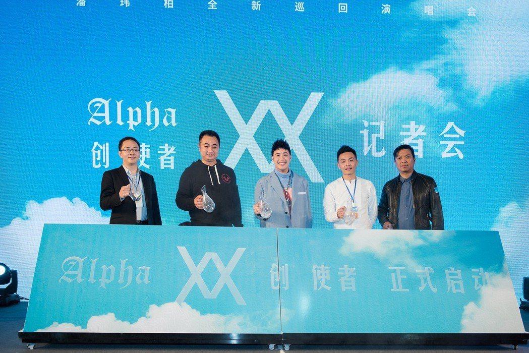 潘瑋柏(中)14日在上海舉行2018年全新「Alpha創使者世界巡迴演唱會」起跑...