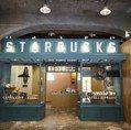 女子看展/星巴克台灣20年特展 這杯門市喝不到的咖啡太銷魂