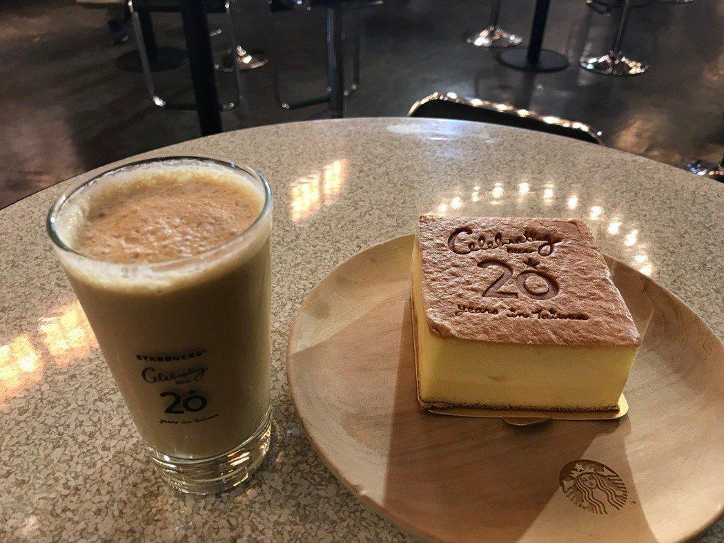 (左起)特展限定「特選冰搖雙份濃縮咖啡」、「20周年紀念蛋糕」。記者江佩君/攝影