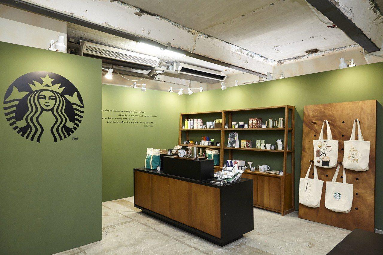 星巴克台灣20周年特展2樓販售特展限定商品及20周年系列商品。圖/星巴克提供