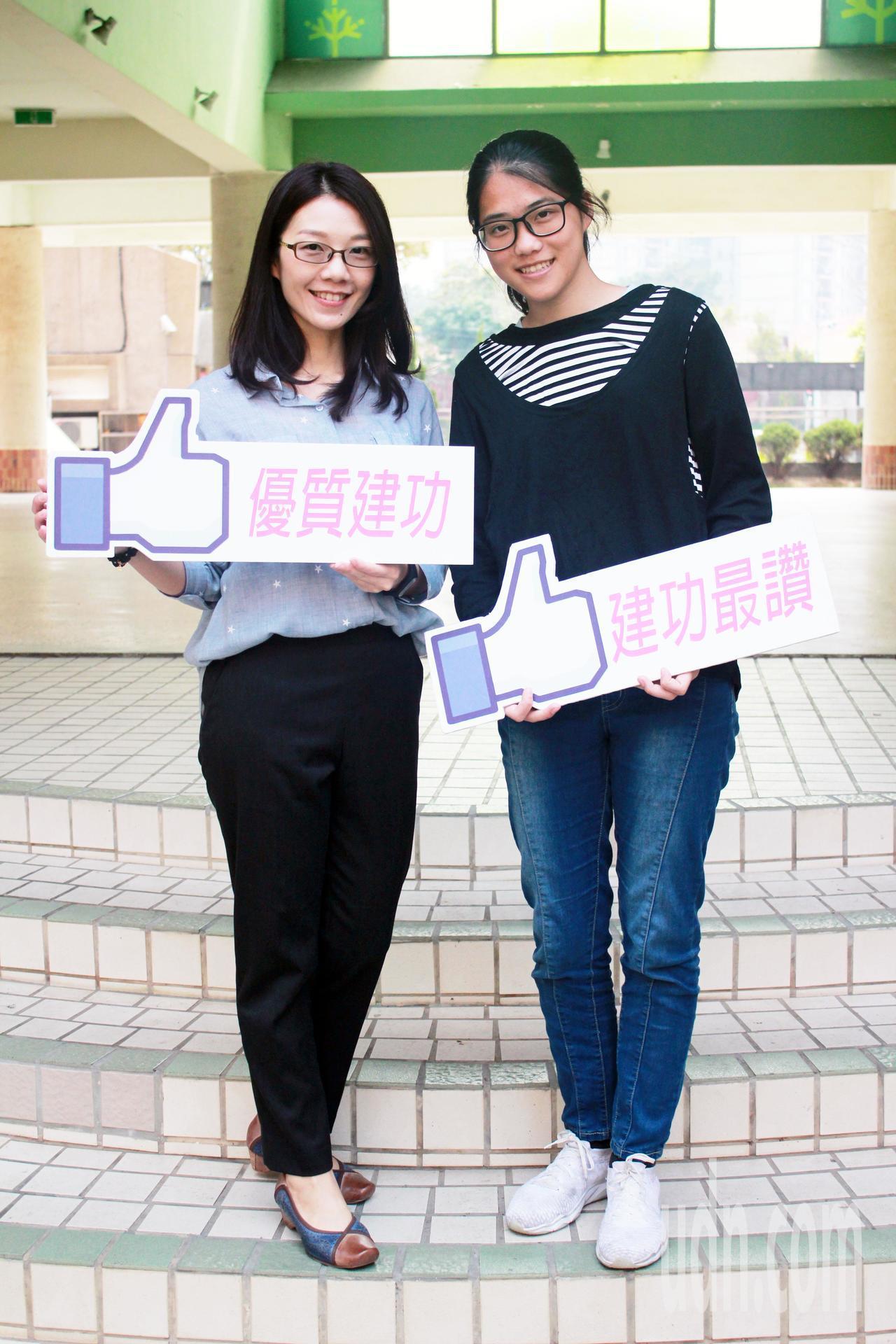 建功高中學生黃薇帆(右),考上政大傳播學院。記者郭宣彣/翻攝