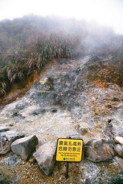 台北七星山海拔1120公尺,因不僅是台北市最高的山,且為台灣地區最晚期噴發的火山...