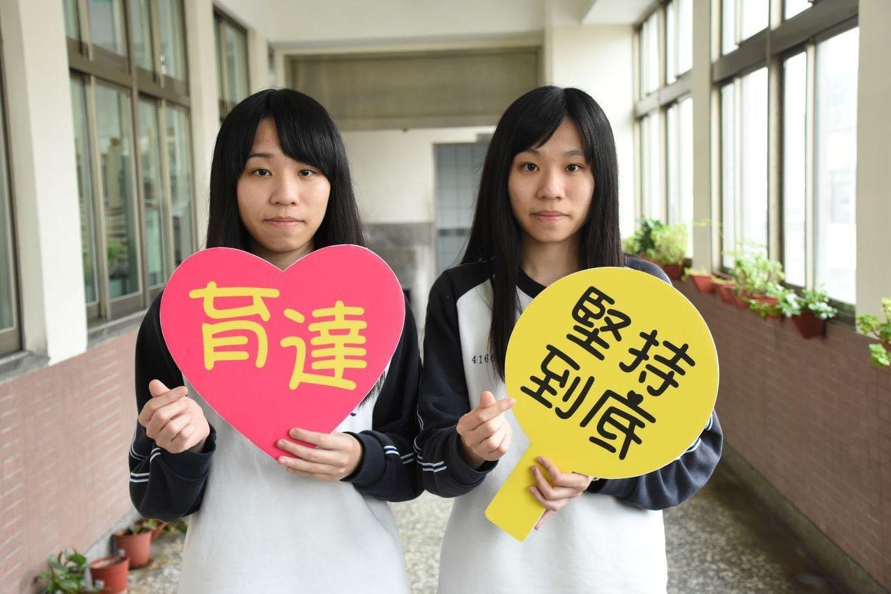 游宜蓁(左)、游宜姍姊妹倆雙雙考上醫學院。 圖/育達高中提供