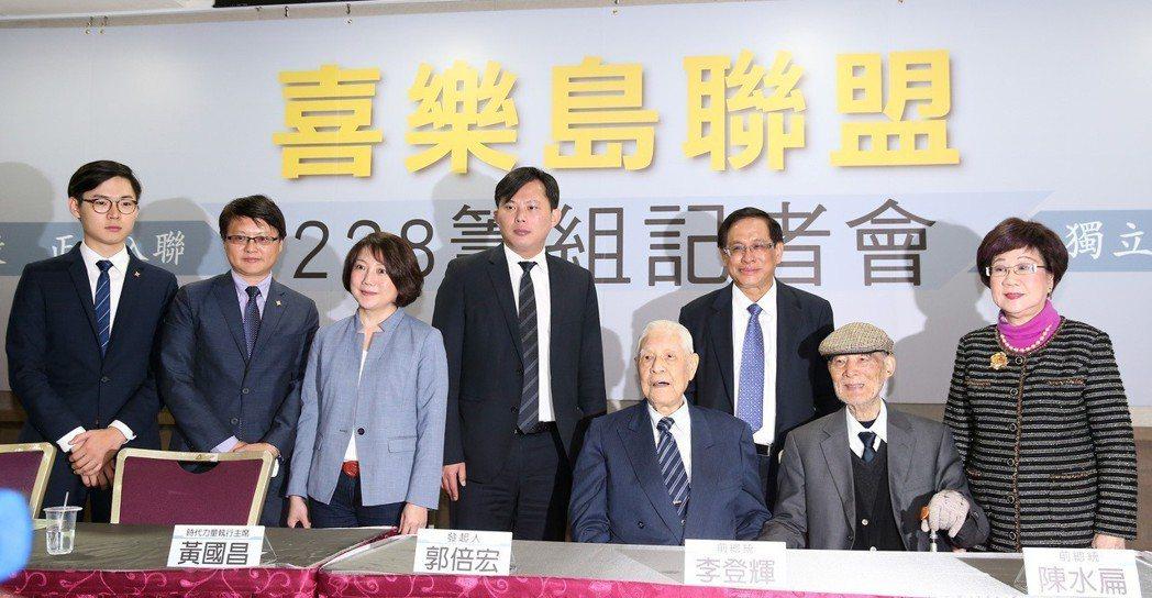 「喜樂島聯盟」主張獨立公投正名入聯。 圖/聯合報系資料照片