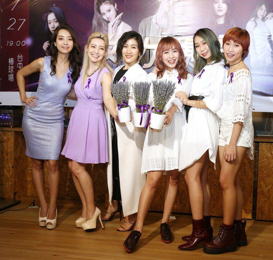 梁心頤(左二起)、劉明湘、微甜女孩將在台中舉辦一場女力爆發演唱會,左為梁心頤的姐...