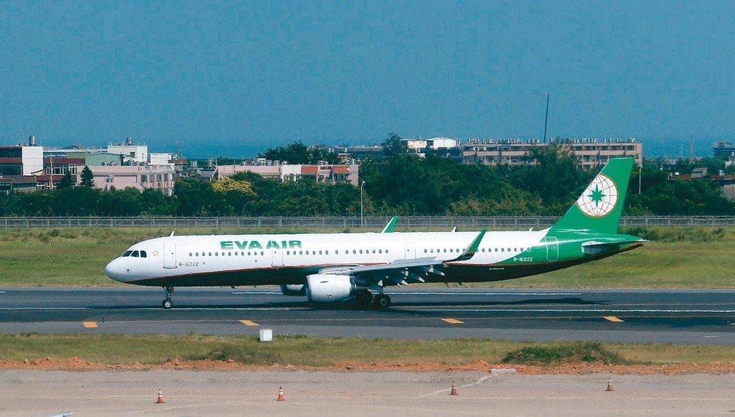 長榮航空宣布,將於7月1日開闢台北-清邁直飛航線,每日一班,拓展北美來台轉機前往...