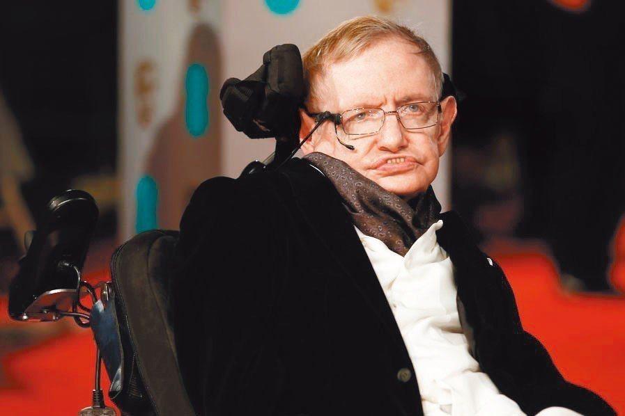 物理學家霍金(Stephen Hawking)