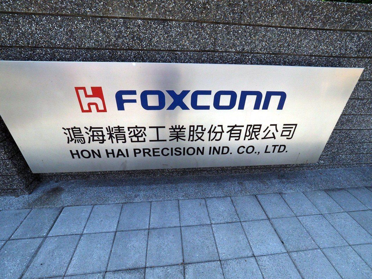 大陸證監會火速通過鴻海子公司富士康工業互聯網的A股上市案。 歐新社