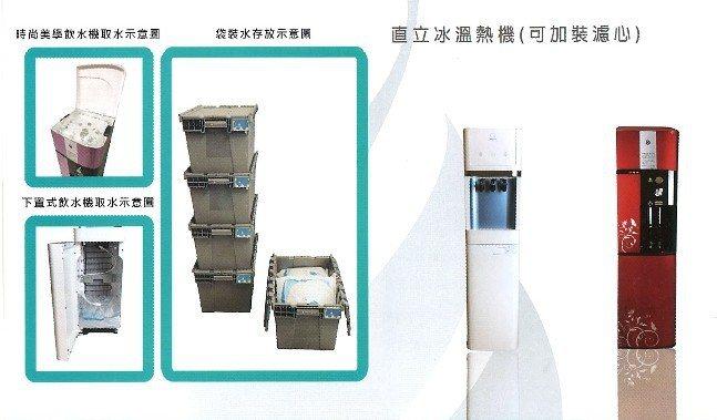 符合國家食品器具容器包裝衛生標準。