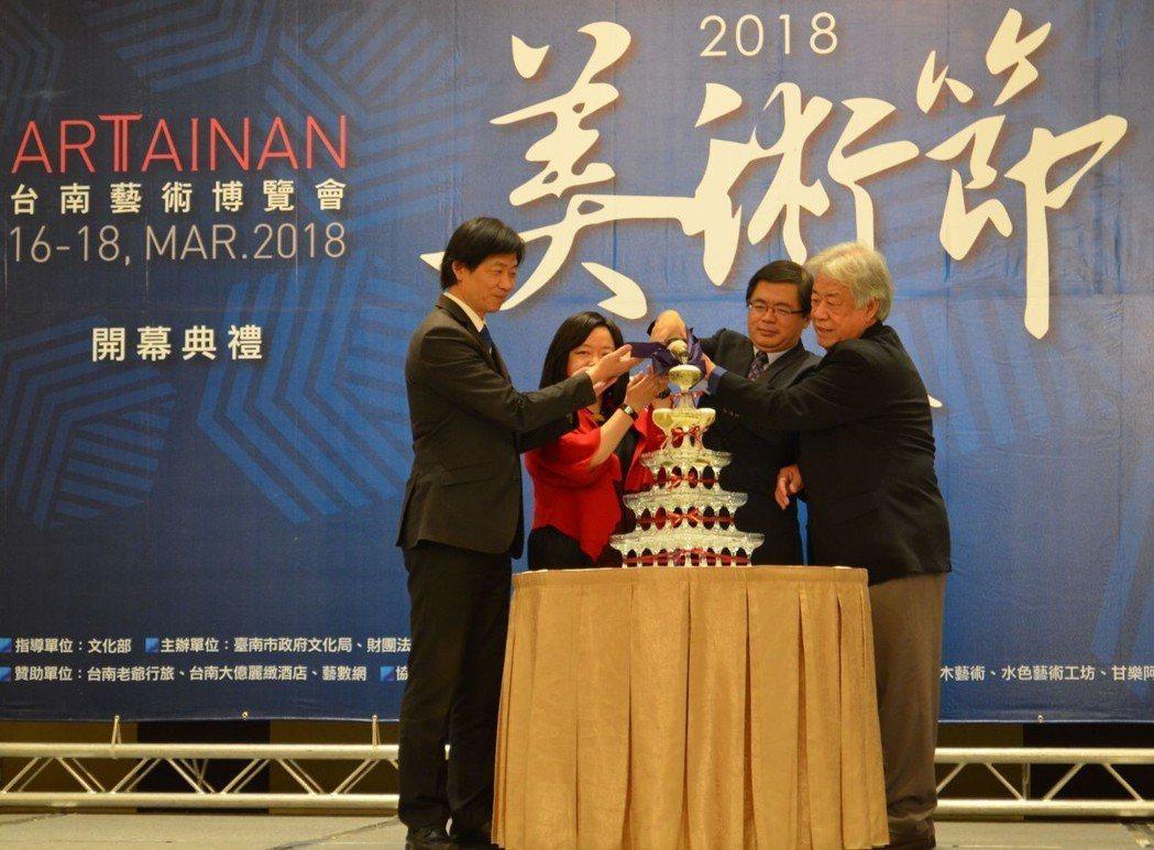 李孟諺市長(右二)、葉澤山局長(左一)連袂主持2018台南藝術博覽會啟動儀式。 ...