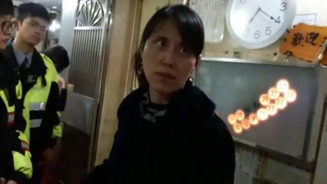 女房東張淑晶被控在中興公司擔任業務主管期間,派遣廖姓員工到她的房子裝設冷氣機鐵架...