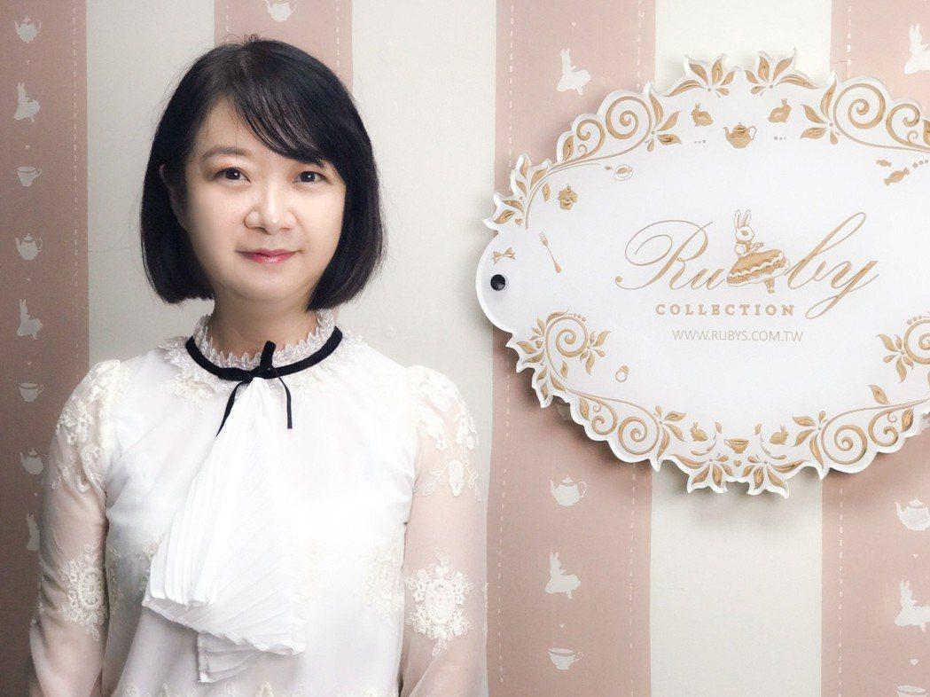 露比午茶創辦人兼總經理洪怡芳。 業者/提供。