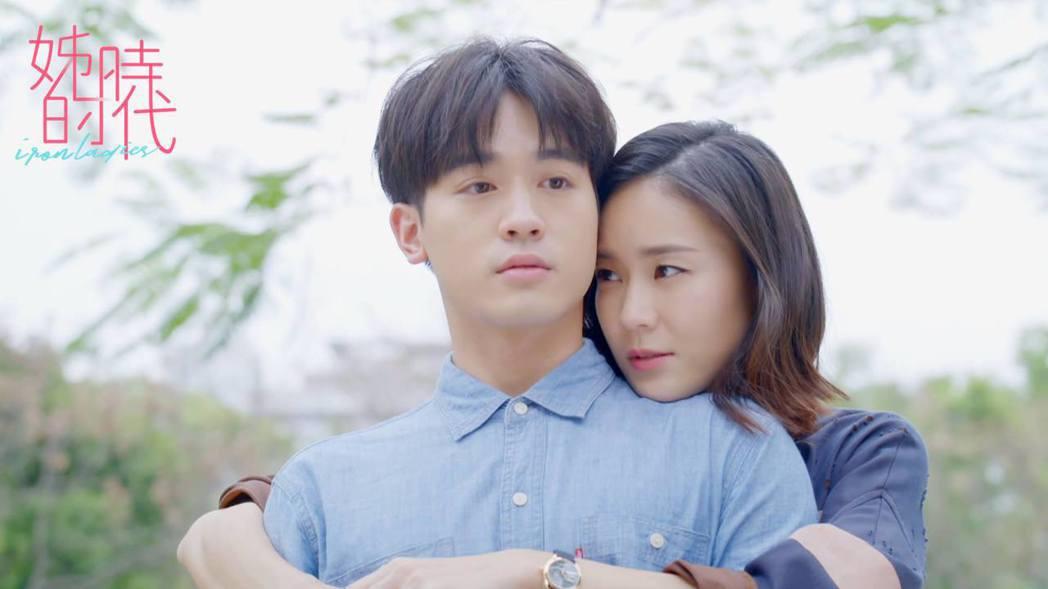 小樂與鍾瑶合作演出「姊的時代」。 圖/擷自三立華劇臉書
