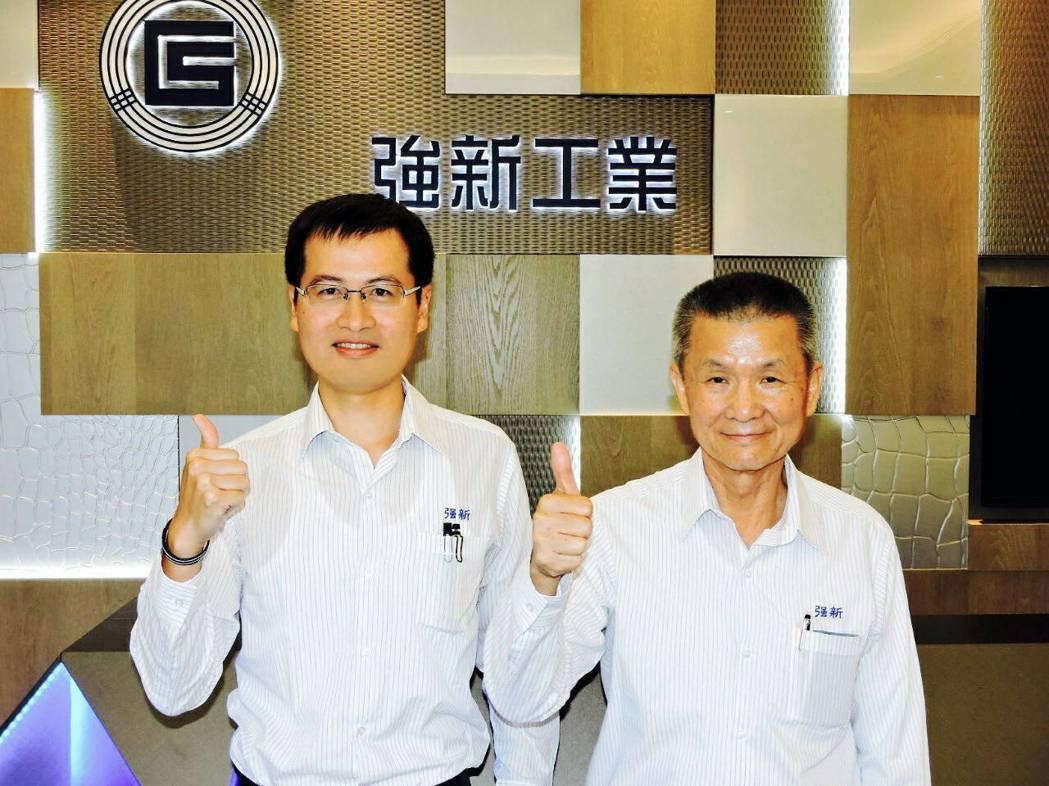 強新工業董事長吳玉堂(右)與總經理陳正堃。 強新公司/提供