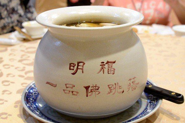 米其林一星「明福台菜」 一份5500元的佛跳牆見過嗎?