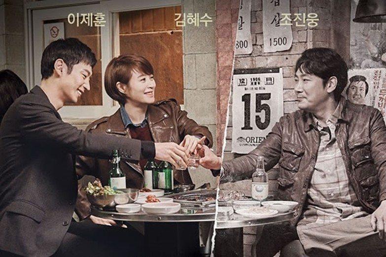 韓國神劇《信號》劇照。