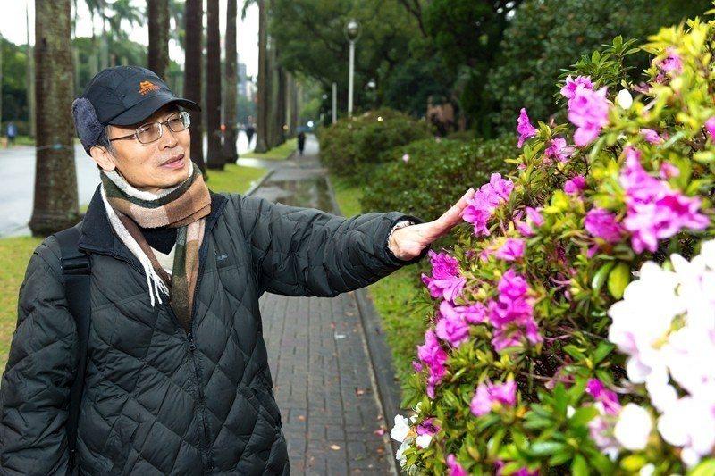 Professor Yu-Sen Chang introduces tips f...