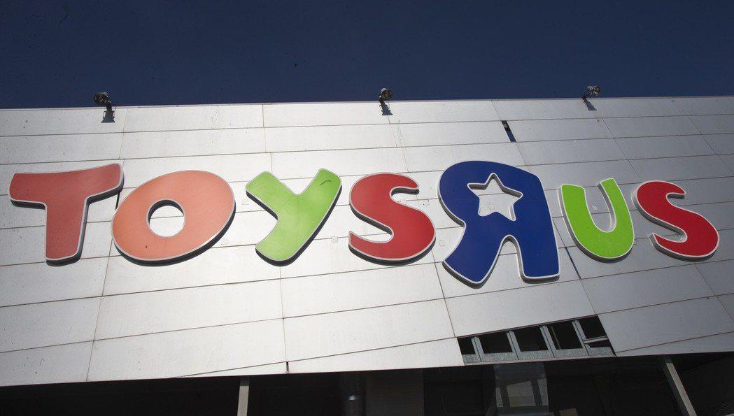 據知情人士表示,玩具反斗城執行長布蘭登已向員工證實將關閉全美分店。 美聯社