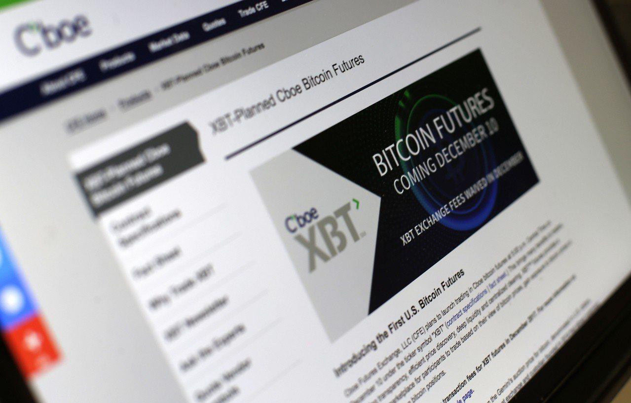 芝加哥選擇權交易所(CBOE)繼去年12月推出比特幣期貨後,有意推出其他加密貨幣...