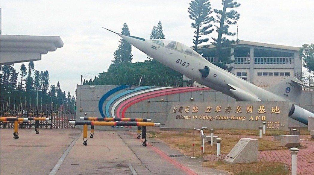 空軍清泉崗基地傳出戰備用的20機砲彈短少一枚。聯合報系資料照片
