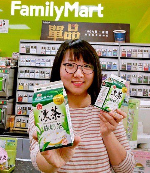 全家獨家導入義美濃綠奶茶。圖/全家提供