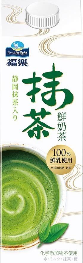 幸福鮮奶茶靜岡抹茶,原價95元,特價69元。圖/家樂福提供