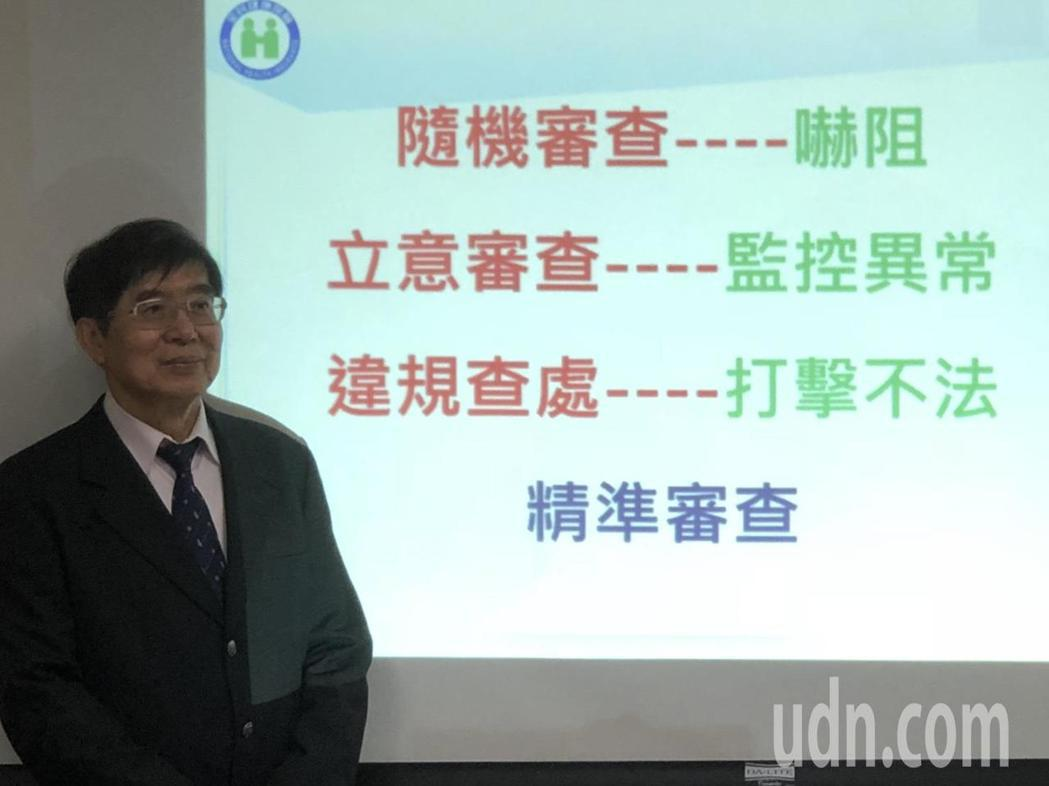 健保署長李伯璋說,精準審查將能避免醫療資源浪費。記者劉嘉韻/攝影